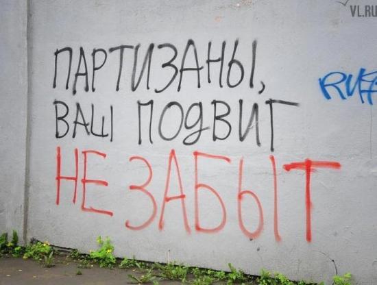http://www.russkoedelo.org/novosti/2010/images/june/Memorial_b.jpg