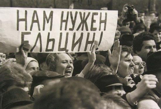 http://www.russkoedelo.org/novosti/2011/images/december/WeNeedYeltsin.550.jpg